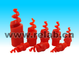 90 Degree Spiral Spray Nozzle Relab Manufacturer In