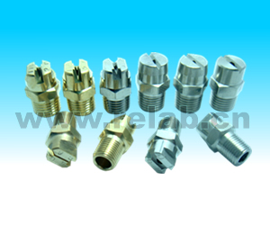 Spray Nozzle Spray Nozzles Manufacturer From China Relab